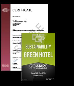 s_greenhotel-259x300